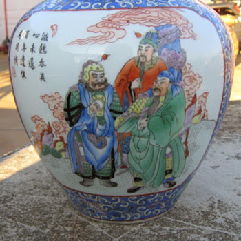 Qainlong vase.