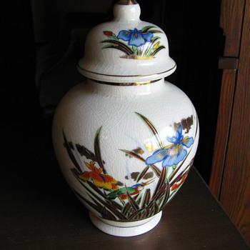 Japanese Vase ??