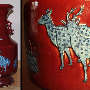 Chinese porcelain vase - Asian