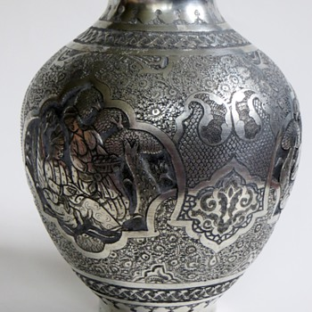 Hammered Metal Persian Vase with 3 Panels of relief figures & Exquisite Design