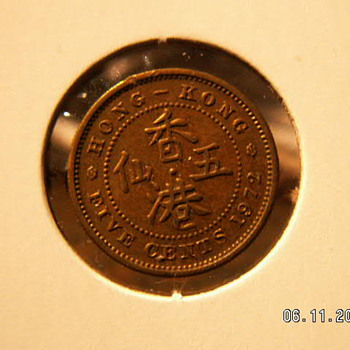 1972 Hong Kong Five Cents  ~Queen Elizabeth the Second   - World Coins