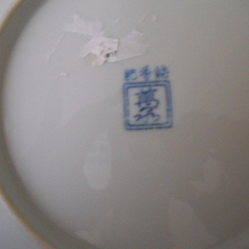japanese plate