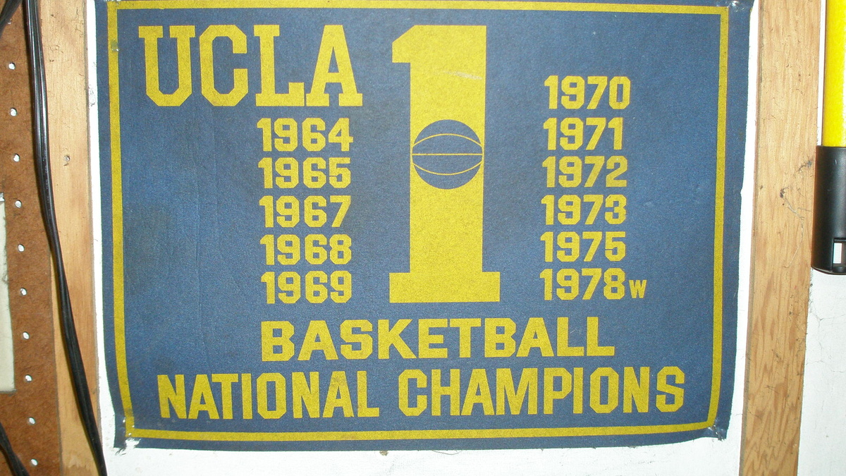 Ucla Basketball Court - Viewing Gallery