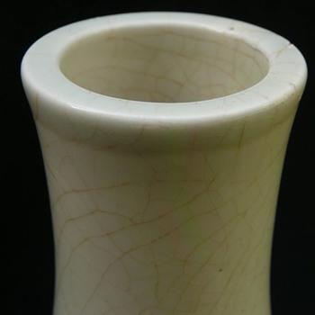 18th century ge ware vase - Asian