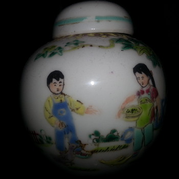 GINGER JAR COLLECTION - Asian
