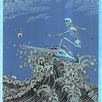 Emek surfer handbill - Posters and Prints