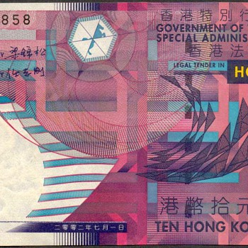 Hong Kong - (10) HK Dollars Bank Note - 2002