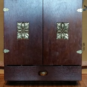 Karoff Japanese mid century mini bar