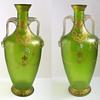 Loetz Handled Vase Pair with Raspberry Prunts in Gelbgrün Glatt, Dek I/439