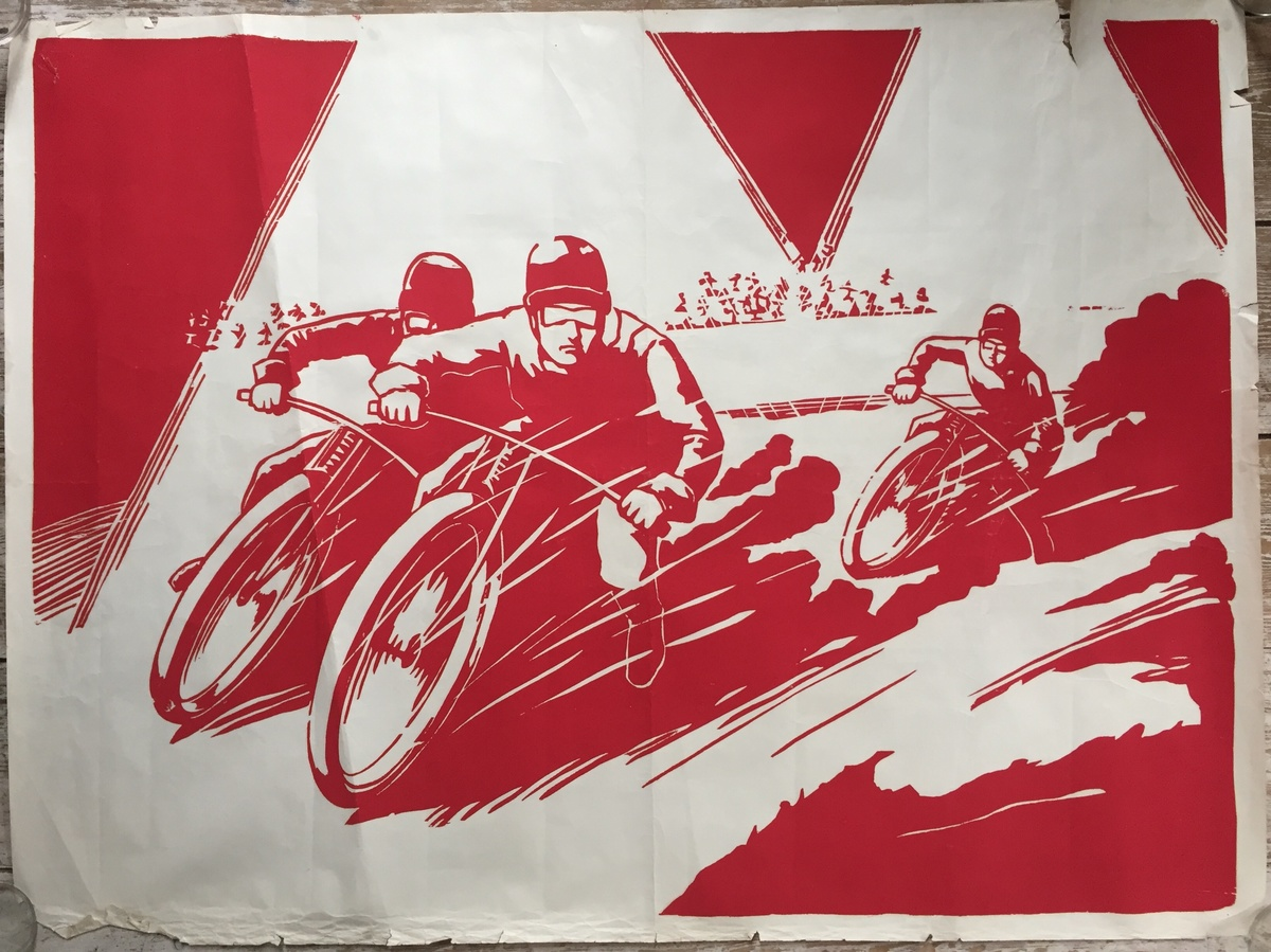 Art deco period motorcycle speedway poster collectors weekly for Art deco period