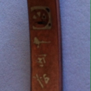 Rose Gold Coloured Asian inscribed Bangle