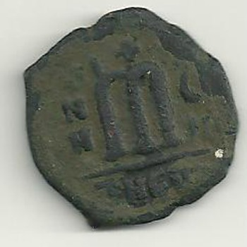 Byzantine coin? - World Coins