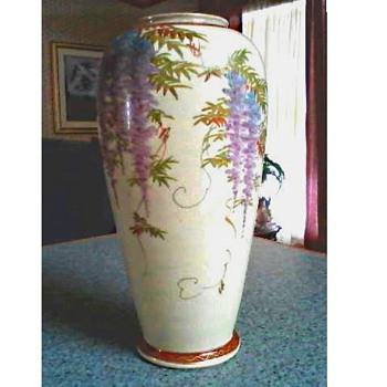 "Japanese 8"" CPO ""Koshida Co."" Satsuma ""Wisteria"" Vase / Middle Showa Period 1945-60"