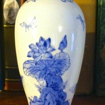 "Marked 6"" Chinese Porcelain Vase - Asian"