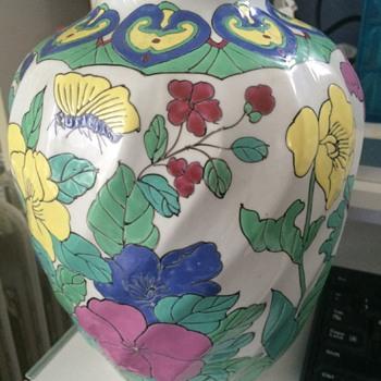 Asian Vase? - Asian