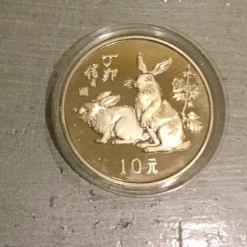 1987 the rabbit year coin