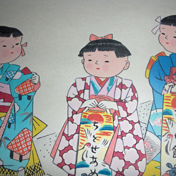 Japanese woodblock print - Asian
