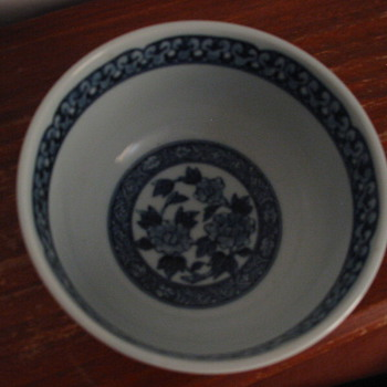 Small decorative Japanese bowl