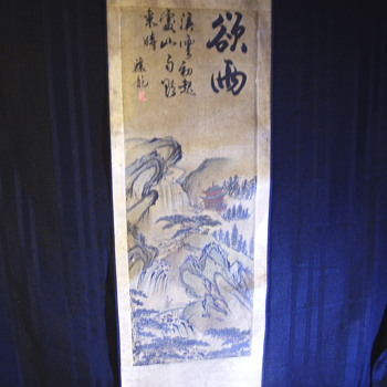 Japanese Scroll Painting,Early 20 Century