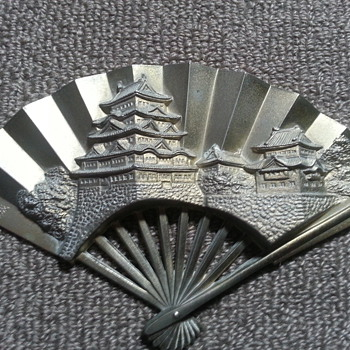 Brass Fan - Asian