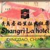 2002 - Shangri-La Hotel Qingdao, China Matchbox