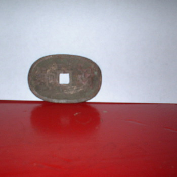 Japanese WW II Coins + - World Coins