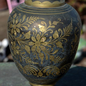 Turned, Engraved and Chased [?] Brass Vase - India? - Asian