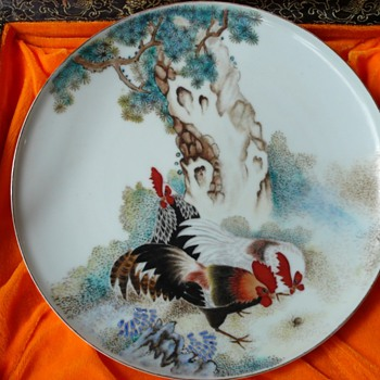 Jingdezhen ceramic plate 1955-1965 - Asian