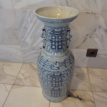 Asian Antique Vases