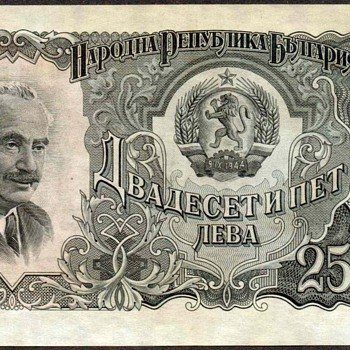 Bulgaria - (25) Leva Bank Note