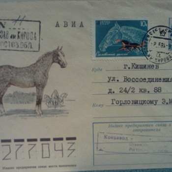 communist Russia era - Postcards
