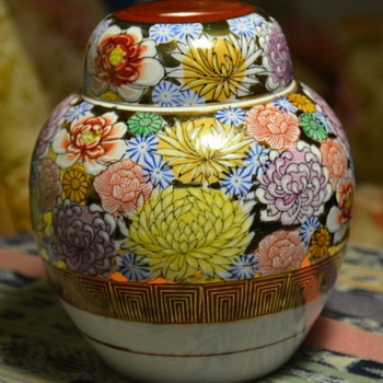 Really Beautiful Japanese Ginger Jar
