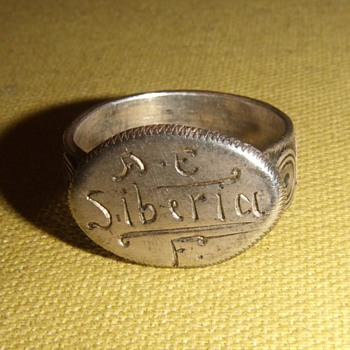 WW1 AEF Siberia Trench Art Ring - Military and Wartime