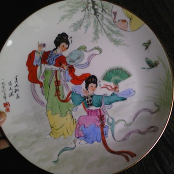 chinese tea plate-behind the yellow curtain - Asian