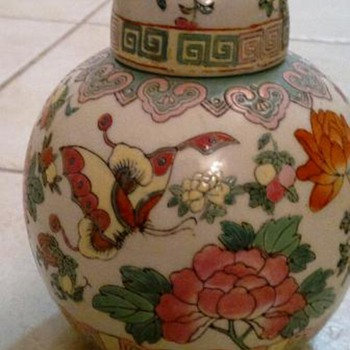 Asian  Covered Ginger Jar  - Asian