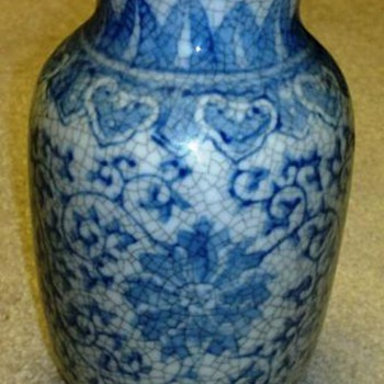 Asian  Crackled Vase - Asian