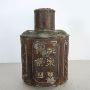 China or Japan Tea Caddy with unknown mark - Asian
