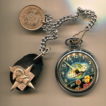 Festival of Britain Dan Dare Pocket Watch; with accessories. - Pocket Watches