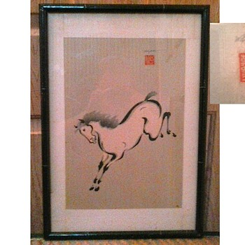 """Wakyosai"" Original Woodcut ""Equine"" Prints /Bucking Stallion-Mare And Foal  14"" x 20"" Framed/ Circa 1940-50"