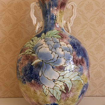 My Intriguing Butterfly & Peony Vase with Ears Any Suggestions?  Chinese?Flambe? - Asian
