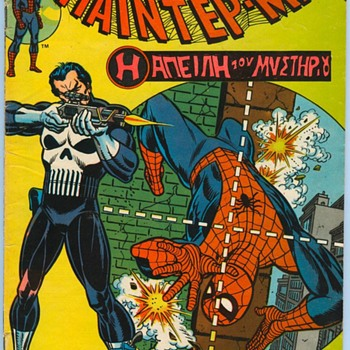 One of the rarest Spiderman 129 foreign editions on planet earth - Comic Books