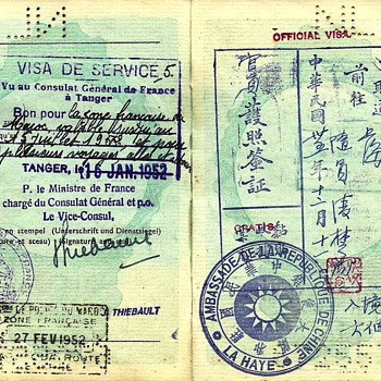 1946 Dutch service passport - Paper
