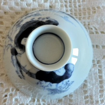 Asian blue and white bone china small bowl Chinese, Japanese?