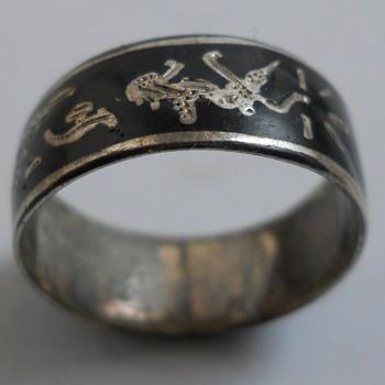 VINTAGE SIAM SILVER NIELLO JEWELRY RING, circa 20 Century - Fine Jewelry