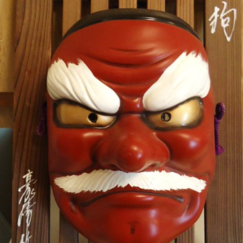 Japan NOH mask  TENGU   $6.25 - Asian