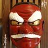 Japan NOH mask  TENGU   $6.25