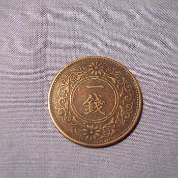 What is this coin????