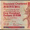 Hong Kong - (100) Dollars Bank Note - 1994
