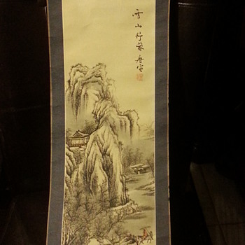 Vintage Painted Chinese/Japanese?  Scroll Picture with symbols. - Asian