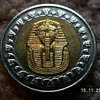 2008 Egypt One Pound Coin